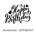 happy birthday typography with... | Shutterstock .eps vector #1075182767