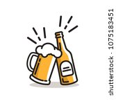 clinking beer icon.toasting... | Shutterstock .eps vector #1075183451