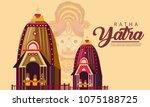 lord jagannath puri odisha god...   Shutterstock .eps vector #1075188725