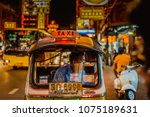 bangkok  thailand   july 17... | Shutterstock . vector #1075189631