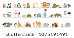 cute babies playing with...   Shutterstock .eps vector #1075191491