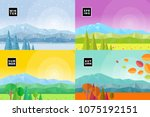 set of vectorial flat... | Shutterstock .eps vector #1075192151