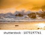 golden sunset over... | Shutterstock . vector #1075197761