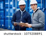 two engineers tracking... | Shutterstock . vector #1075208891