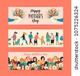 happy mothers day. vector... | Shutterstock .eps vector #1075226324