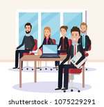 resources human office company... | Shutterstock .eps vector #1075229291