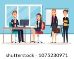 resources human office company... | Shutterstock .eps vector #1075230971