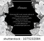 beautiful monochrome frame of... | Shutterstock .eps vector #1075232084