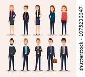 business people group avatars... | Shutterstock .eps vector #1075233347