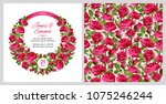 cover of wedding invitation and ...   Shutterstock .eps vector #1075246244