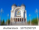 Small photo of Arad city, Romania. The Holy Trinity cathedral architecture. Motion blur filter applied.