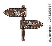 doodle wood road notices sign...   Shutterstock .eps vector #1075250999
