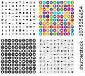 100 comfortable house icons set ... | Shutterstock .eps vector #1075256654