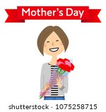 mother who got carnation on... | Shutterstock .eps vector #1075258715