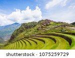 archaeological park of pisac  ... | Shutterstock . vector #1075259729