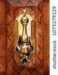 an antique bronze doorknob....   Shutterstock . vector #1075279229