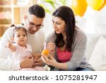 family  holidays and people... | Shutterstock . vector #1075281947