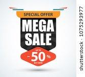 mega sale banner. special offer ...   Shutterstock .eps vector #1075293977