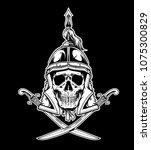 vector of mongolian skull... | Shutterstock .eps vector #1075300829