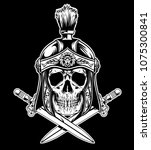 vector of romans skull warrior...