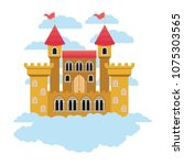 medieval castle on the sky | Shutterstock .eps vector #1075303565