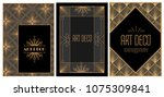 elegant vintage card set  flyer ... | Shutterstock .eps vector #1075309841