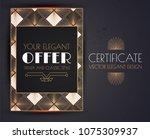 elegant vintage card  flyer ... | Shutterstock .eps vector #1075309937