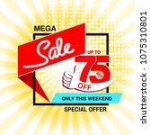 vector big sale banner. mega... | Shutterstock .eps vector #1075310801