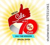 vector big sale banner. mega... | Shutterstock .eps vector #1075311461