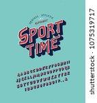 font sport time. craft retro...   Shutterstock .eps vector #1075319717