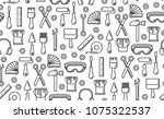 seamless outline pattern with... | Shutterstock .eps vector #1075322537