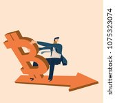 businessman clings to bitcoin... | Shutterstock . vector #1075323074