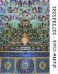 shiraz  iran   october 23  2016 ... | Shutterstock . vector #1075335281