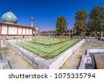 shiraz  iran   october 23  2016 ... | Shutterstock . vector #1075335794