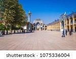 shiraz  iran   october 23  2016 ... | Shutterstock . vector #1075336004