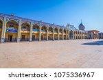 shiraz  iran   october 23  2016 ... | Shutterstock . vector #1075336967