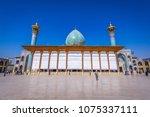 shiraz  iran   october 23  2016 ... | Shutterstock . vector #1075337111
