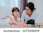 mother and daughter study... | Shutterstock . vector #1075338539