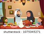 a vector illustration of muslim ... | Shutterstock .eps vector #1075345271