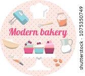 modern bakery label with... | Shutterstock .eps vector #1075350749