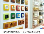 wall mounted colored electrical ... | Shutterstock . vector #1075352195