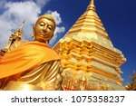 wat phra that doi suthep  a... | Shutterstock . vector #1075358237