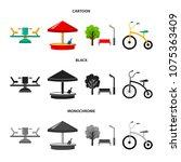 carousel  sandbox  park ... | Shutterstock .eps vector #1075363409