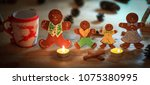 cheerful gingerbread men and... | Shutterstock . vector #1075380995