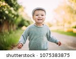baby boy 1 2 years old... | Shutterstock . vector #1075383875