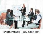 business team gives a...   Shutterstock . vector #1075384484