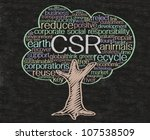 csr or corporate social... | Shutterstock . vector #107538509
