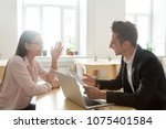hr and applicant laughing... | Shutterstock . vector #1075401584