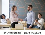 male boss or team leader... | Shutterstock . vector #1075401605