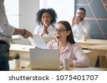 excited successful student... | Shutterstock . vector #1075401707